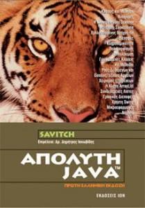 savitch